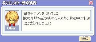 8AC91AF89A483J83898393.jpg