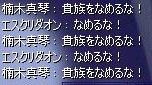 8BM91B082P.jpg