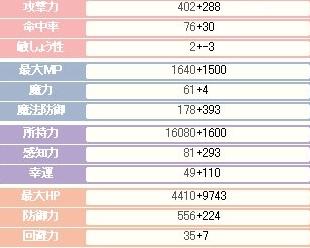 8CCF81A83K83h8382839383X83e.jpg