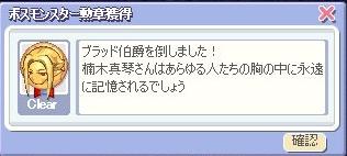 8CCF81A948C8EDD.jpg