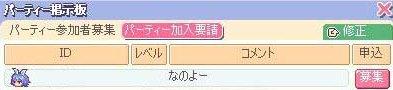 8Cf8EA694C282C882CC82E6815B.jpg
