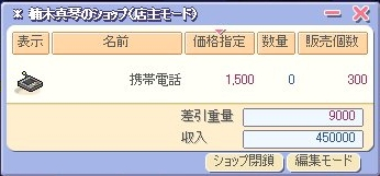 8Cg91D194CC9484.jpg