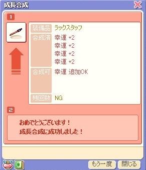 8DC592E192l82A482DC815B.jpg