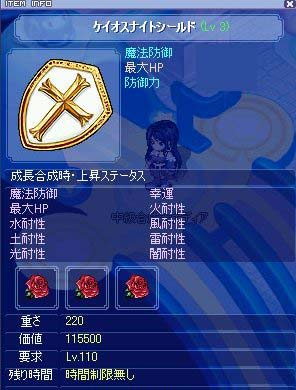 8DF796D882CC8F82.jpg