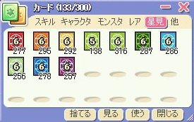 90AF83J815B83h8AJ9595.jpg