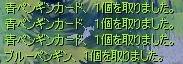 90C283y839383Q83b83g.jpg