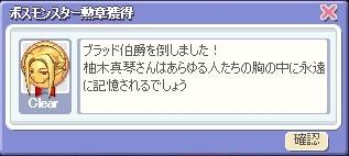 948C8EDD.jpg