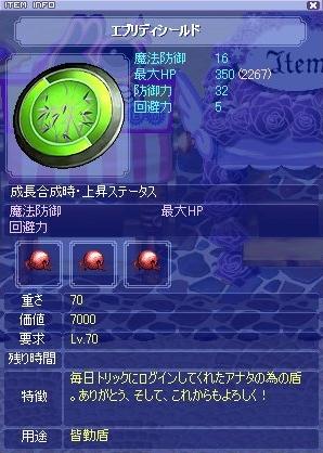 969C94N97CE82CC8F82.jpg