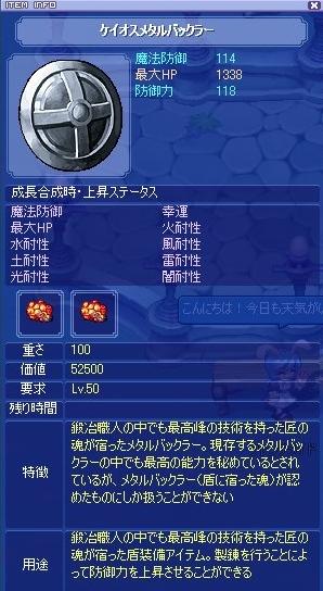 Lv508F82.jpg