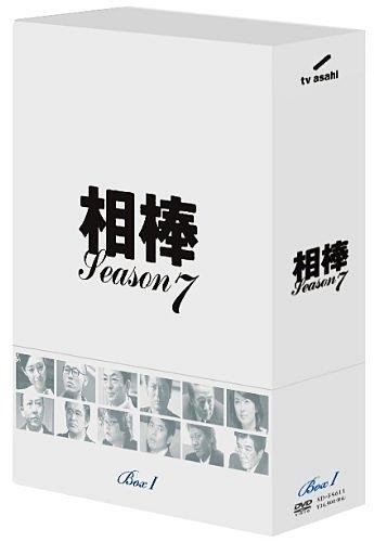 相棒 season 7 DVD-BOX 1(5枚組)