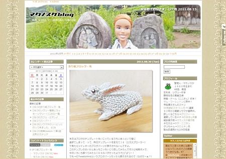 20110831-04.jpg
