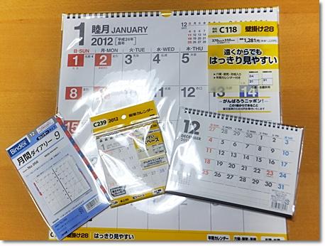 20110919-03.jpg