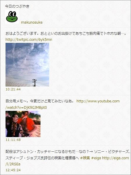 20111012-03.jpg