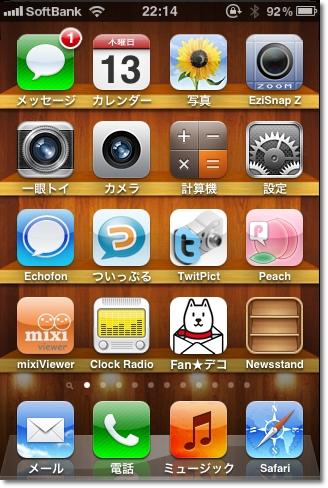 20111013-04.jpg