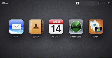 20111014-001.jpg