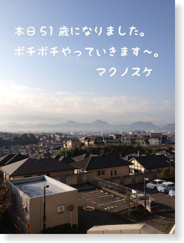 20111115-05.jpg