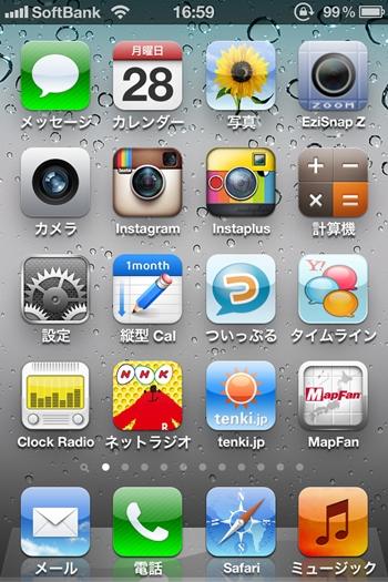 20111128-04.jpg
