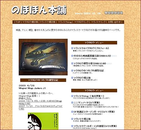 20120105-02.jpg