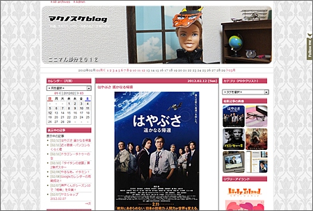 20120213-04.jpg