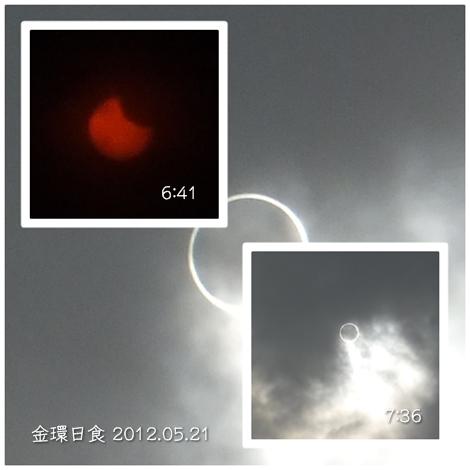 20120521-12.jpg
