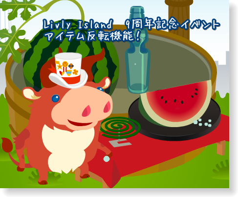 20120713-03.png