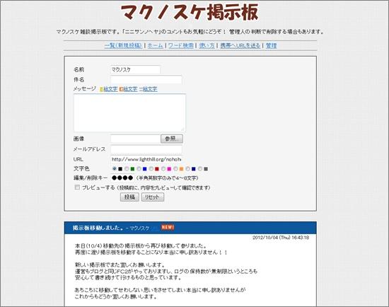 20121004-02.jpg