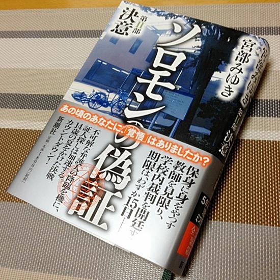 20121025-03.jpg