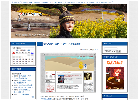 20130206-02.png