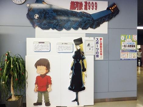 gifu-20120505-12s.jpg