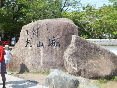 gifu-20120505-39s.jpg