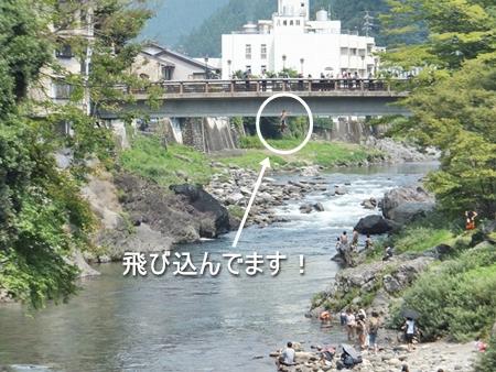 gujyou-20110914-26s.jpg