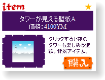 livly-20120522-02.png