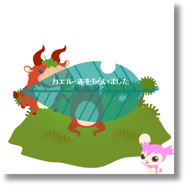 livly-20120608-06.png