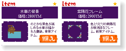 livly-20120619-02.png