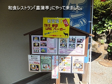 niji-20111009-05s.jpg