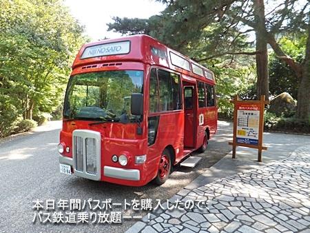 niji-20111009-14s.jpg