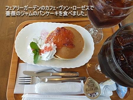 niji-20111009-20s.jpg