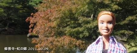 nini-20111009-04s.jpg