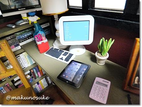 nini-20111026-05s.jpg