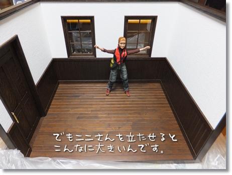 nini-20111119-05.jpg