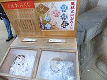 nini-20120102-02s.jpg