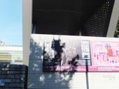 tokusatu-20120825-19s.jpg