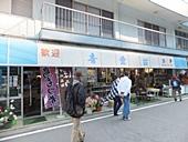yamanashi-20121103-12s.jpg
