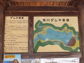 yamanashi-20121103-21s.jpg