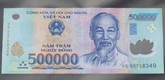 500000ドン