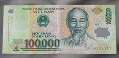 100000ドン
