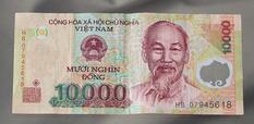 10000ドン