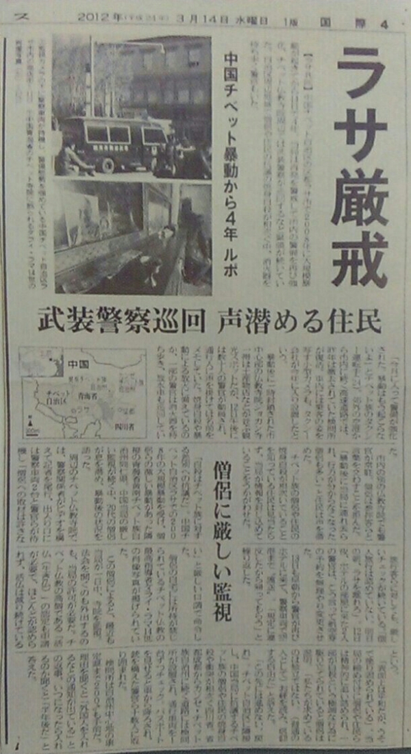 fc2blog_20120810065416da5.jpg