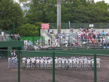 高校野球①