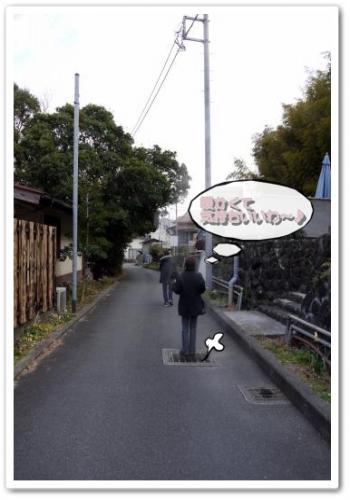 052_20110125221901.jpg